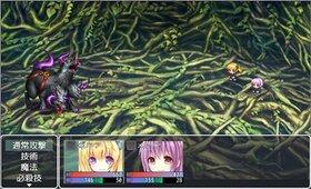 Memory Adventure Game Screen Shot4