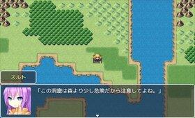 Memory Adventure Game Screen Shot5