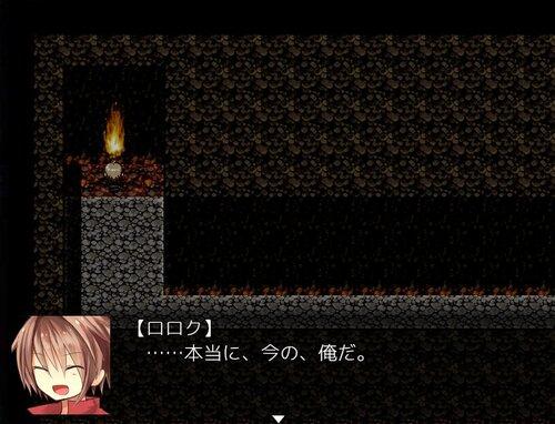 僕が俺になった日 Game Screen Shot1