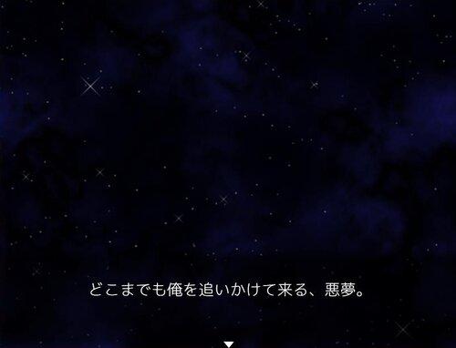 僕が俺になった日 Game Screen Shot2