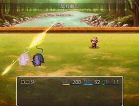 僕が俺になった日 Game Screen Shot3