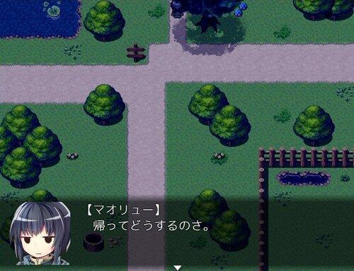 僕が俺になった日 Game Screen Shot5