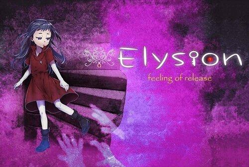 Elysion -feeling of release- Game Screen Shot