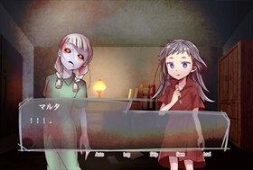 Elysion -feeling of release- Game Screen Shot4