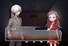 Elysion -feeling of release- Game Screen Shot5