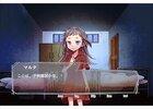 Elysion -feeling of release-
