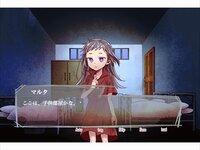 Elysion -feeling of release-のゲーム画面