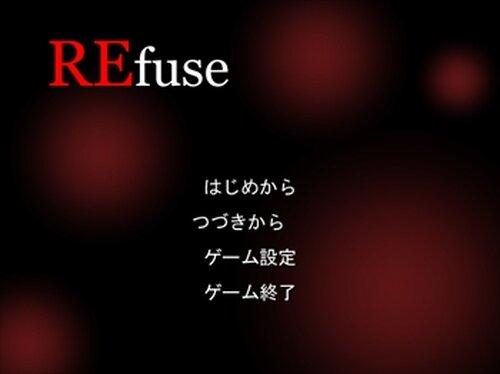 REfuse Game Screen Shot2