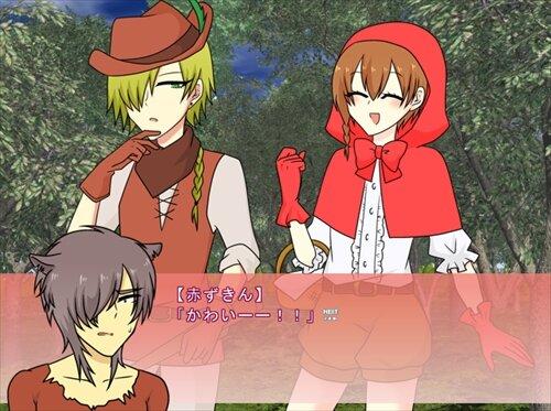 絶体絶命オオカミさん!(体験版) Game Screen Shot1