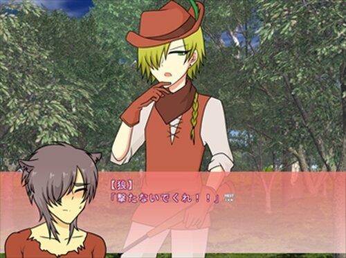 絶体絶命オオカミさん!(体験版) Game Screen Shot3
