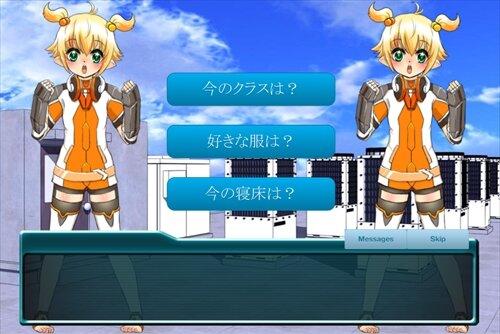 ノット・ファウンド Game Screen Shot1