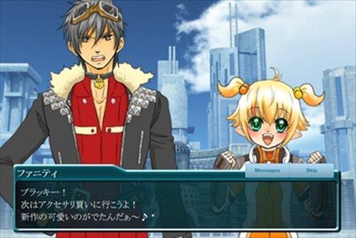 ノット・ファウンド Game Screen Shot2