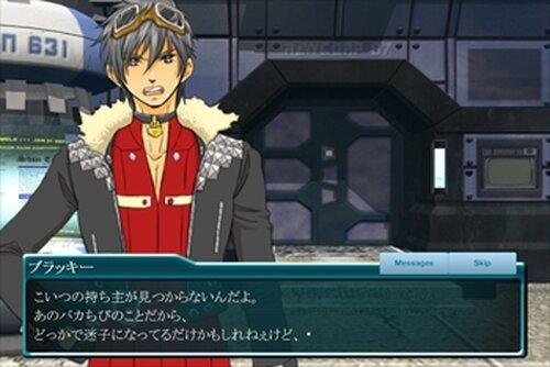 ノット・ファウンド Game Screen Shot3