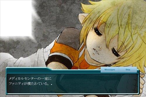 ノット・ファウンド Game Screen Shot4