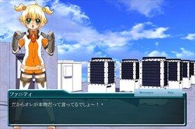 ノット・ファウンド Game Screen Shot5