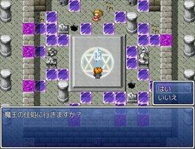 ラスボスを倒すゲーム Game Screen Shot2