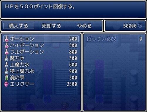 ラスボスを倒すゲーム Game Screen Shot3