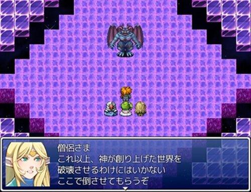 ラスボスを倒すゲーム Game Screen Shot4