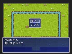 ちょっとここらで天界へ Game Screen Shot5