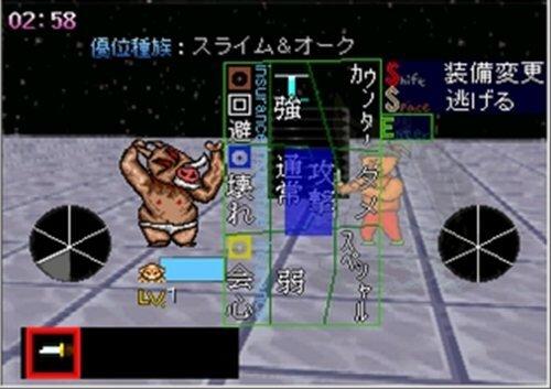 シコシコあんとわーぬ&パコパコじるべーぬ mockingbird~シコあぬパコじる! もっくん~ Game Screen Shot1