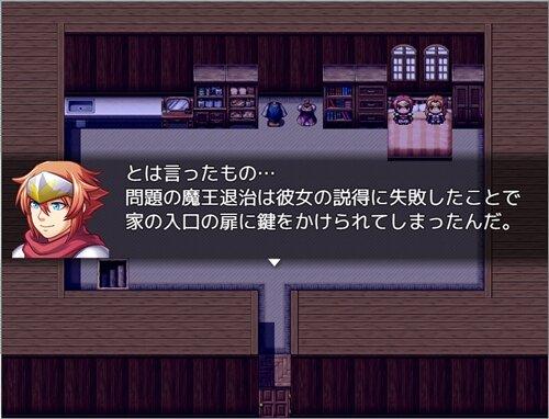 ファニーの秘密の鍵 Game Screen Shot1