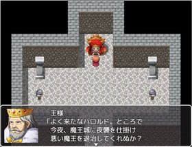 ファニーの秘密の鍵 Game Screen Shot2
