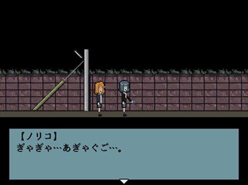 噂のオカルト禁断症状 Game Screen Shot4