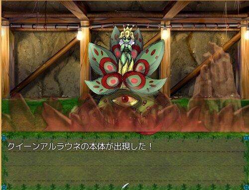 悪夢の国のアニス Game Screen Shot1