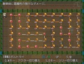 悪夢の国のアニス Game Screen Shot2