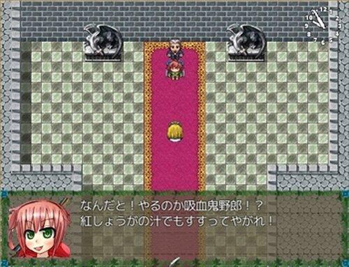 悪夢の国のアニス Game Screen Shot3