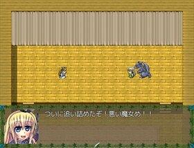 悪夢の国のアニス Game Screen Shot4