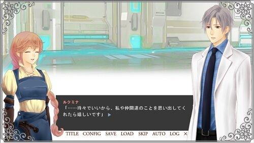 はじまりのエターナル Game Screen Shot1