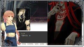 はじまりのエターナル Game Screen Shot4