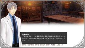 はじまりのエターナル Game Screen Shot5