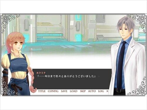 はじまりのエターナル Game Screen Shots