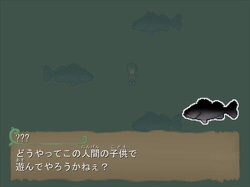 伊豆沼のひみつ! Game Screen Shot4
