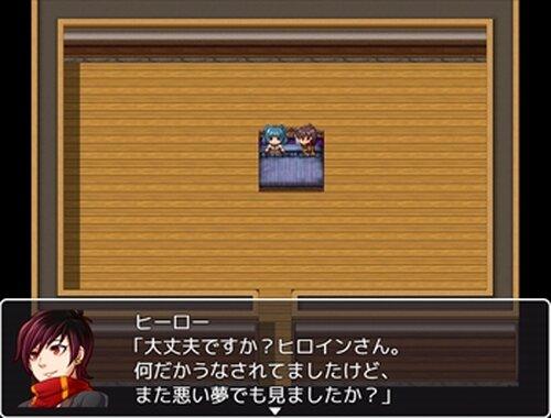 発情戦士マタニーテ Game Screen Shot3