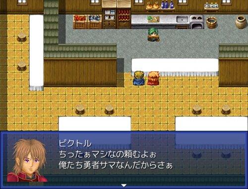 アジョイナント ~醒めし魔王と純潔の罪人~ Game Screen Shot1