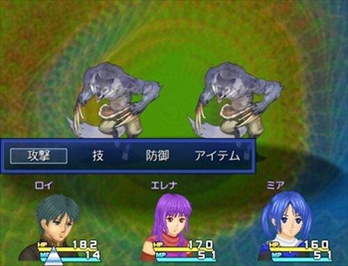 アジョイナント ~醒めし魔王と純潔の罪人~ Game Screen Shot2
