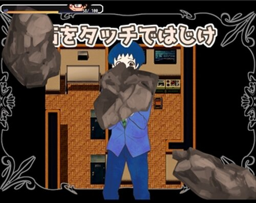 まじめ系クズの脱出DX Game Screen Shot4