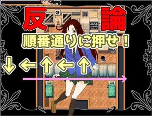 まじめ系クズの脱出DX Game Screen Shot5