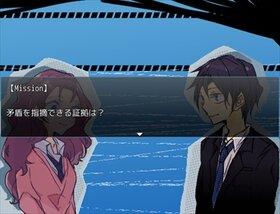 全員ヤンデル chapter1-2 Game Screen Shot3