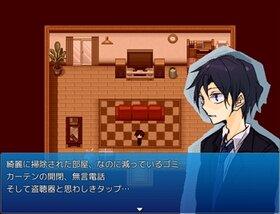 全員ヤンデル chapter1-2 Game Screen Shot4