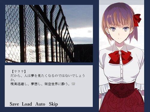 空に舞う言の葉を。 Game Screen Shot1