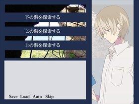 空に舞う言の葉を。 Game Screen Shot3