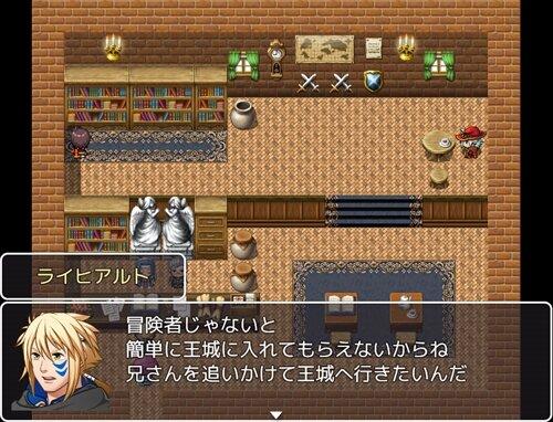 求め選べよ冒険者 Game Screen Shot1