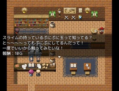 求め選べよ冒険者 Game Screen Shot3