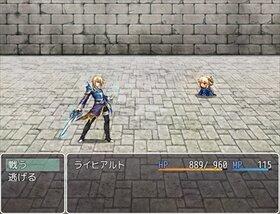 求め選べよ冒険者 Game Screen Shot4