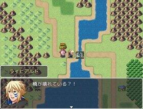 求め選べよ冒険者 Game Screen Shot5