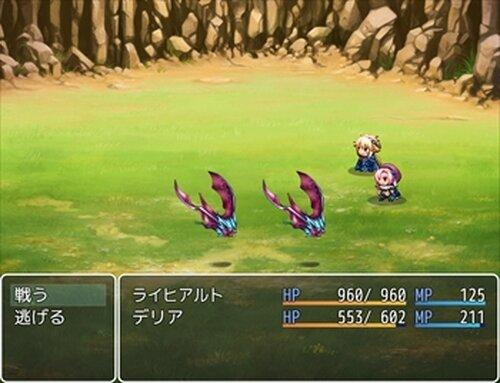 求め選べよ冒険者 Game Screen Shots